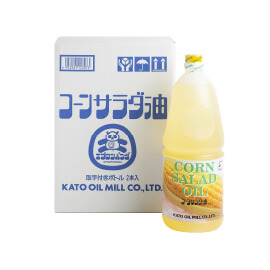 コーンサラダ油(2本入)